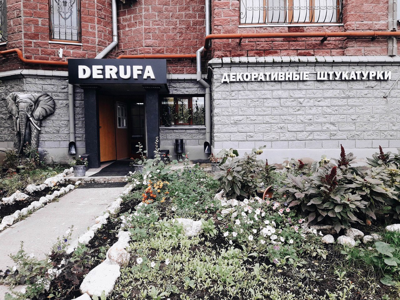 Декоративные штукатурки DERUFA Казань